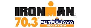 IRONMAN 70.3 Putrajaya Professional Start List Announced banner
